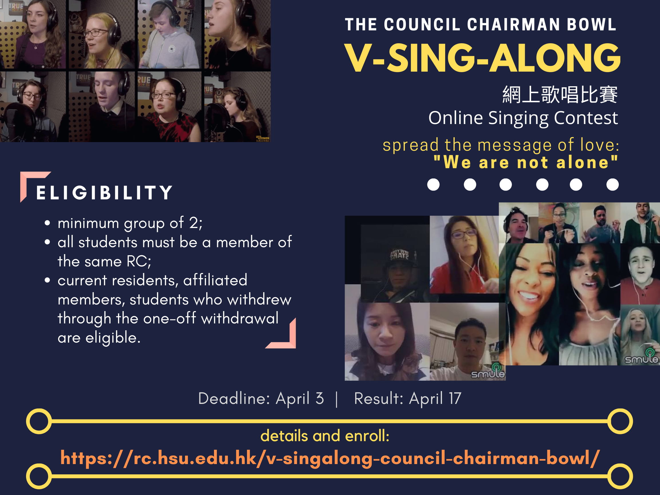 V-Sing-Along Online Singing Contest