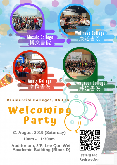 RC Welcoming Party 2019_PNG