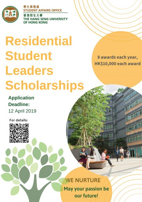 Residential Student Leaders Scholarships_Poster_4_1