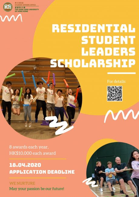 Residential Student Leaders scholarship Poster